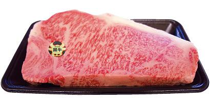 鹿児島黒牛厚切りサーロインステーキセット
