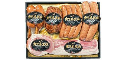 鹿児島黒豚ハムセット