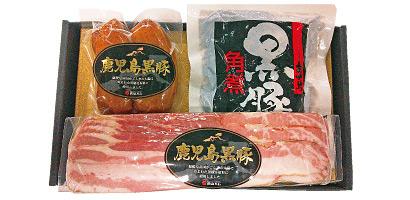 鹿児島黒豚加工品セット