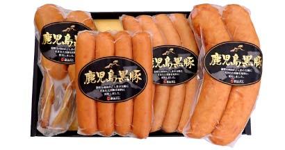 鹿児島黒豚ソーセージセット