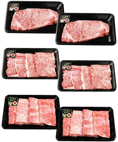 鹿児島黒牛ステーキ・焼き肉セット