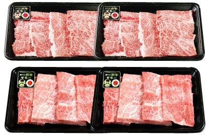 鹿児島黒牛焼き肉セット